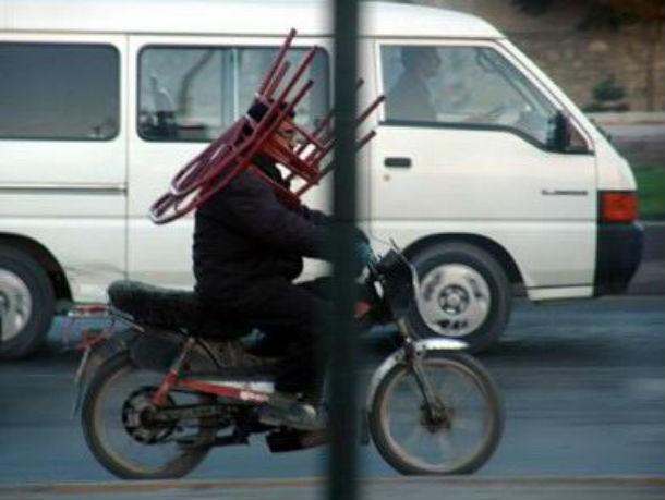 Not A Helmet